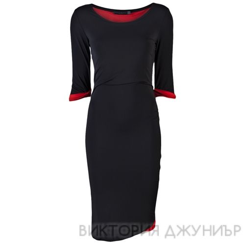 Black/Red Double Layer Dress
